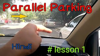 Download How to do parallel Parking - #lesson 1 (Hindi) Video