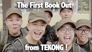 Download The First Book Out From Tekong | A Butterworks army short film Video