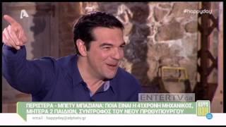 Download Entertv: Περιστέρα - Μπέτυ Μπαζιάνα: Ποια είναι η νέα πρώτη κυρία της Ελλάδος; Video