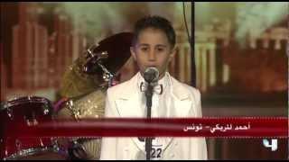Download #ArabsGotTalent - S2 - Ep6 - أحمد لتريكي Video