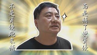 Download 鏡週刊 新聞傳真》補習班猜題16中12 明星高中資優班入學考疑洩題 Video