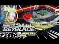 Download QR CODE VALTRYEK V3 VERDE + LANÇADOR NOVO! [Beyblade Burst App] - ベイブレードバーストアプリ Video