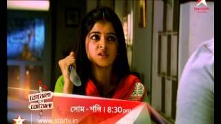 Download Why does Pakhi wants to kill Aranya? Video