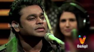 Download Moondravathu Kan - Dargah Frequently visited by A.R. Rahman [Epi-518] Video