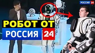 Download Робото-человек от Россия 24 Video