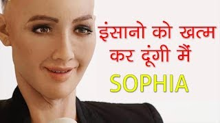 Download बहुत जल्द खत्म हो जाएगा इंसानों का वजूद | Will Artificial Intelligence destroy Humanity in Hindi Video