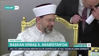 Download Diyanet İşleri Başkanı Prof. Dr. Ali Erbaş, Suudi Arabistan'da Video