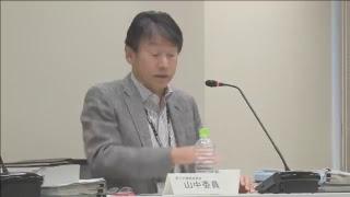 Download 第611回原子力発電所の新規制基準適合性に係る審査会合(平成30年08月07日) Video