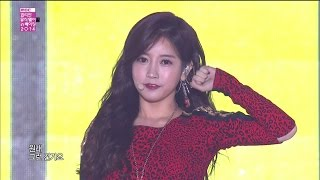Download 【TVPP】T-ara - Sugar Free, 티아라 - 슈가프리 @ Korean Music Wave in Beijing Live Video