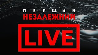 Download Прямой эфир NEWSONE | Live online news | Наживо останні новини світу та України Video