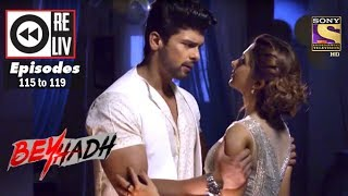 Download Weekly Reliv | Beyhadh | 20th Mar to 24th Mar 2017 | Episode 115 to 119 Video