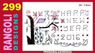 Download Peacock New Year Rangoli | Muggulu | Kolam Design - 299 (20x7 dots) Video