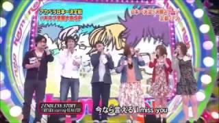 Download A-Z ハモネプパフォーマンス ベスト5 アカペラ Japanese A Capella Video
