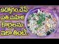 Download Foxtail Millet Fried Rice Recipe (Korralu) || Easy Healthy Recipes || SumanTV Organic Foods Video