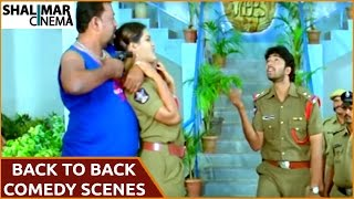 Download Latest Telugu Comedy Scenes || Back to Back 08 || Brahmanandam, M.S.Narayana, Babu Mohan Video