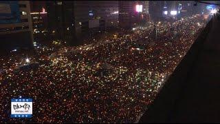 Download 외신이 감탄한 광화문 촛불 쓰나미 Video