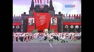 Download 1947 год. Знаменитый Парад Физкультурников. Video