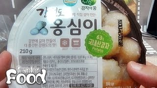 Download 강원도 옹심이, 대형마트에서 구입한 냉동 감자 수제비 요리 구입 시식기 Video