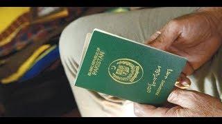 Download Pakistani passport third worst for international travel   24 News HD Video