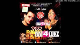 Download Djamila et salim lhorma w nif 2014 Video