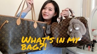 Download What's in my bag?! 我的包包里有什么|Louis Vuitton Speedy 30 VS Neverfull MM Video