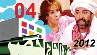 Download عمارة الحاج لخضر 2012 (ح4) -Sketch Algérien- Video