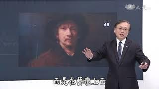 Download 【大愛醫生館】20170818 - 提早骨折 Video