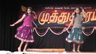 Download tamil kuthu dance Video