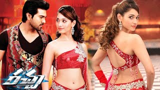 Download Dillaku Dillaku Video Song || Racha Movie || Ram Charan Teja, Tamanna Video
