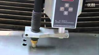 Download CNC plama cutting machine with torch height control function work on steel video Video