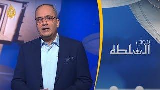 Download فوق السلطة - مؤذن أخرس في القاهرة Video