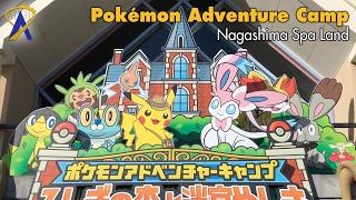 Download Pokemon Adventure Camp at Nagashima Spa Land Video