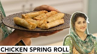 Download Chicken Spring Roll | Quick | Iftar Recipe | Ramazan | Sahiba | CreatorsOne | Lifestyle With Sahiba Video