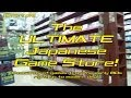 Download The Ultimate Japanese Game Store - Retro Core Video