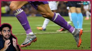 Download تحدي التعرف على اللاعبين من أحذيتهم - اصعب تحدي كرة قدم في اليوتيوب !!! Video