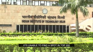 Download This is why IIT is not counted in the top 200 institutes in the world Video