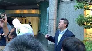 Download NHKから国民を守る党 立花孝志 MX前街宣 2019/08/19 Video