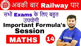 Download 11:00 AM - Group D Crash Course | Maths by Sahil Sir | Day #14 | Important Formula's Session Video
