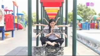 Download 臺北市稅捐稽徵處106年稅務微電影-一機在手 希望無窮 Video