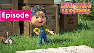 Download Masha and The Bear - Driving Lessons 🚕 (Episode 55) Video