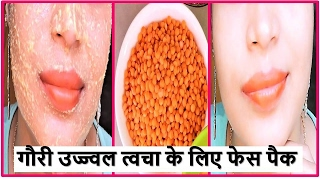 Download Homemade Easy To Get Fair Bright Clear Flawless Skin / Face Pack In Hindi Video