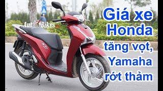 Download Nghịch lý giá xe Honda tăng vọt, xe Yamaha rớt thảm Video