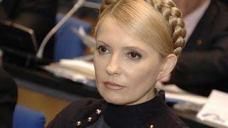 Download Юлия Тимошенко. Удар властью Video