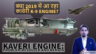 Download KAVERI ENGINE: Problem Resolved and Remain, Current Status | Defence discussion EP16 Video