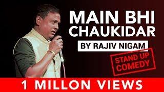 Download Main Bhi Chaukidar By Rajeev Nigam Video