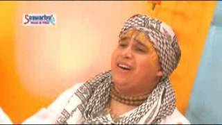Download Meri Vinti Yahi Hai Radha Rani By Chitra Vichitra Video