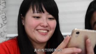 Download 電子發票讓你不再藍瘦香菇 Video