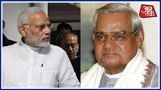 Download अटलजी को देखने के लिए AIIMS में तांता, राहुल, PM मोदी, मनमोहन सिंह और मोहन भागवत सभी पहुंचे मिलने Video