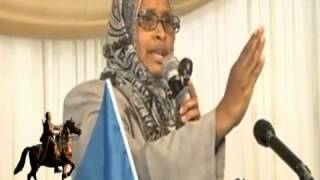 Download Gabadh Reer Khaatumo ah oo Arimo badan Qarxisay Video