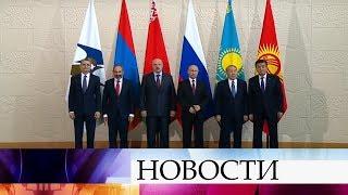 Download В Сочи обсуждают общие экономические интересы Россия, Армения, Беларуссия, Казахстан и Киргизия. Video